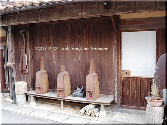 2007.02.12大森地区5.JPG