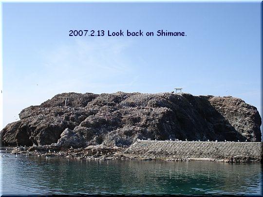 2007.02.13日御碕経島.JPG