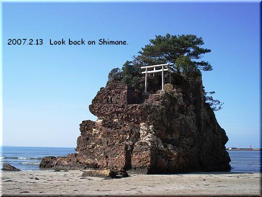 2007.02.13稲佐の浜.JPG