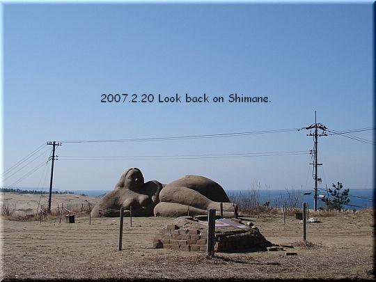 2007.02.20鳥取砂丘1.JPG