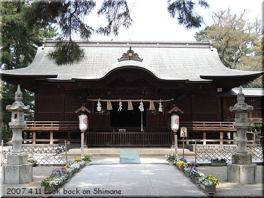 2007.04.11 6番め布神社3.JPG