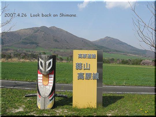 2007.04.26岡山蒜山.JPG