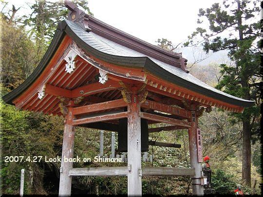 2007.04.27 10番大山寺1.jpg