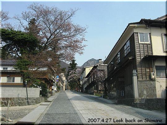 2007.04.27 9番大神山神社奥宮1.jpg