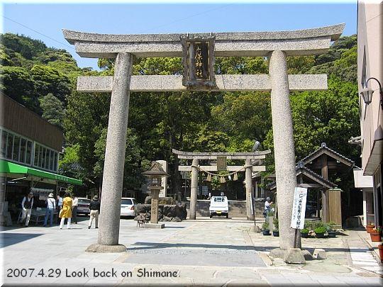 2007.04.29 8番美保神社2.jpg