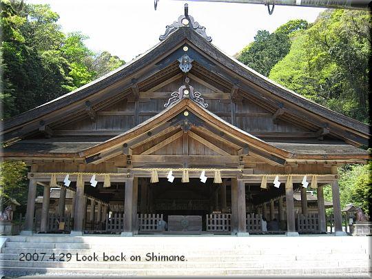 2007.04.29 8番美保神社3.jpg