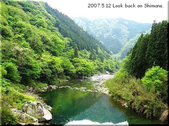 2007.05.12須郷1.jpg