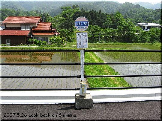 2007.05.26奥出雲の風景02.jpg