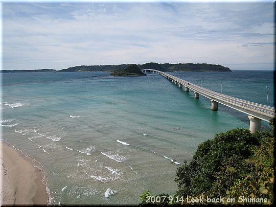2007.09.14角島大橋3.JPG