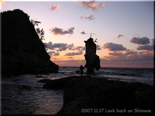 2007.11.17掛戸松島.JPG