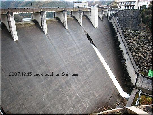 2007.12.15三瓶ダム.JPG
