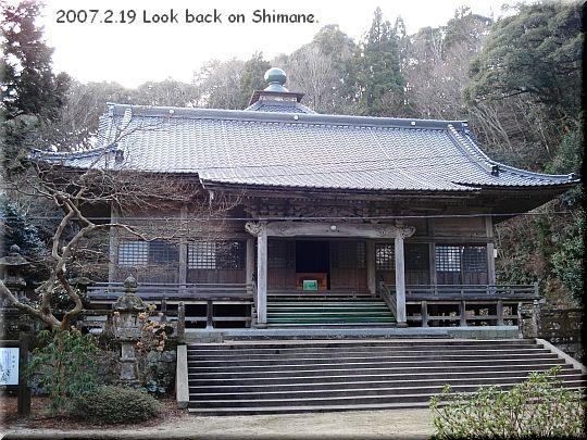 2007.2.19 7番華蔵寺2.JPG