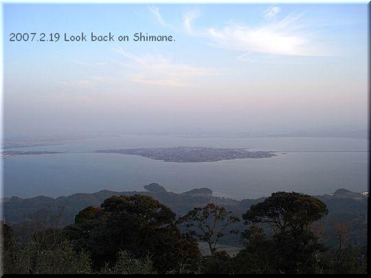 2007.2.19 7番華蔵寺3.JPG