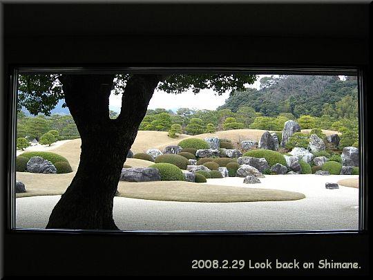 2008.02.29足立美術館2.JPG