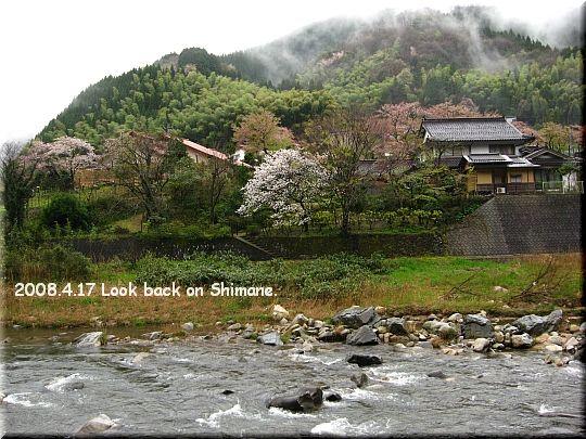 2008.04.17奥出雲湯村温泉景色2.JPG