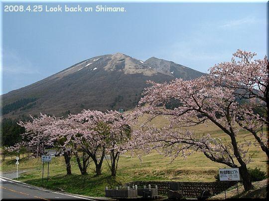 2008.04.25大山枡水高原.JPG