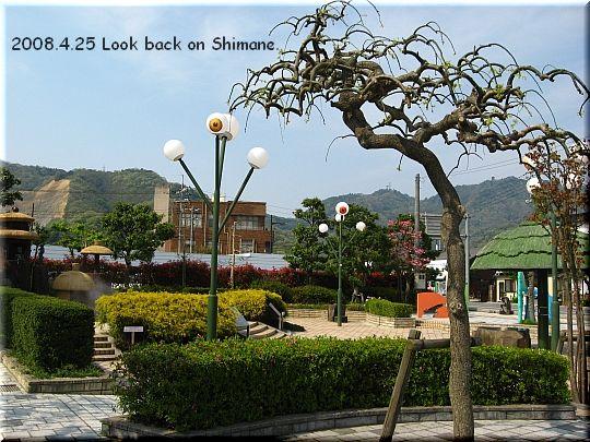 2008.04.25水木しげるロード3.JPG