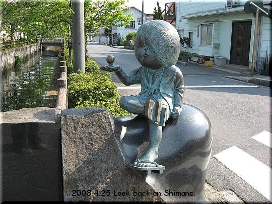 2008.04.25水木しげるロード9.JPG