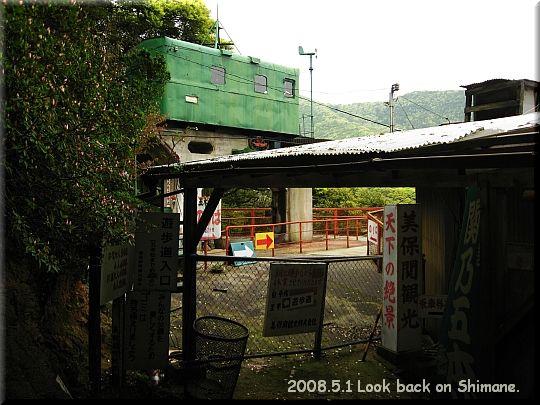 2008.05.01関の五本松公園5.JPG