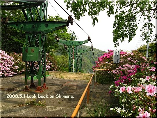 2008.05.01関の五本松公園6.JPG
