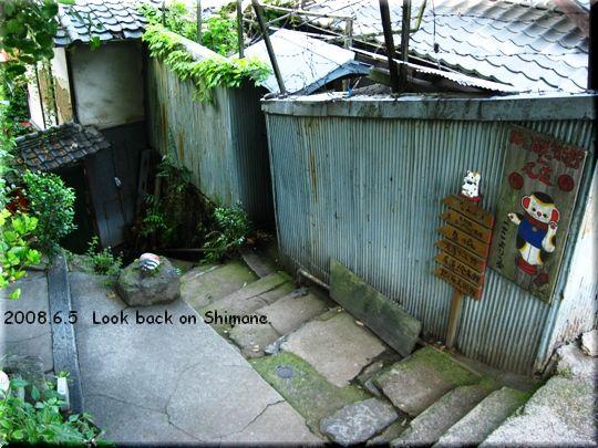 2008.06.05尾道.JPG