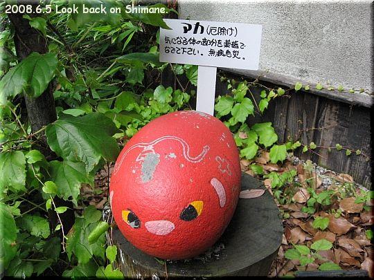 2008.06.05尾道猫の細道2.JPG