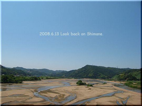 2008.06.13斐伊川.JPG