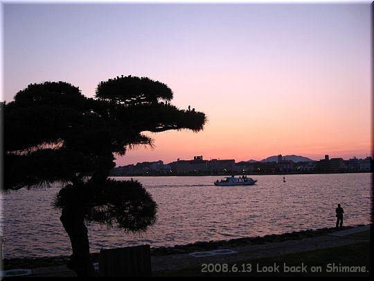 2008.06.13白潟公園3.JPG