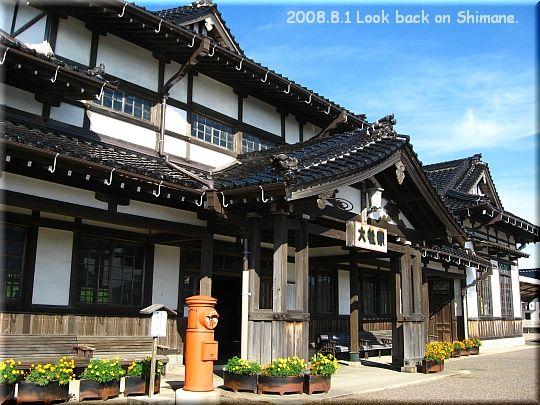 2008.08.01旧大社駅1.JPG