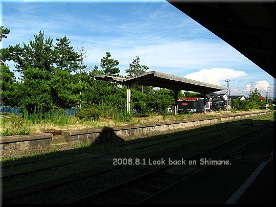 2008.08.01旧大社駅4.JPG