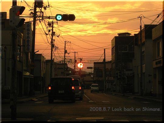 2008.08.07平田.JPG