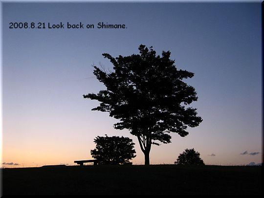2008.08.21宍道湖ふれあいパーク4.JPG