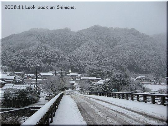 2008.1.1湯村温泉そば.JPG