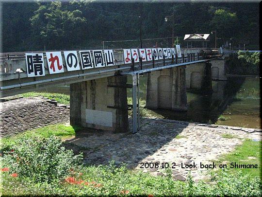 2008.10.02湯郷温泉.JPG