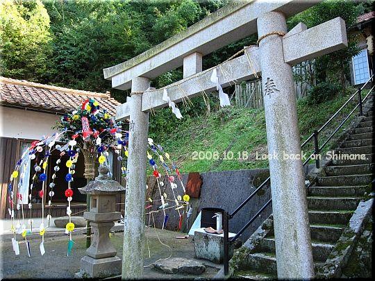 2008.10.18許豆神社1.jpg