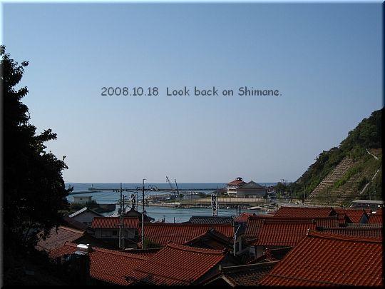 2008.10.18許豆神社2.jpg