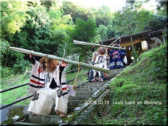2008.10.18許豆神社3.jpg