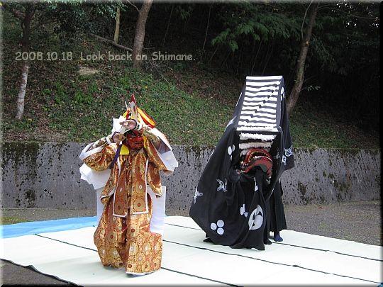 2008.10.18許豆神社4.jpg