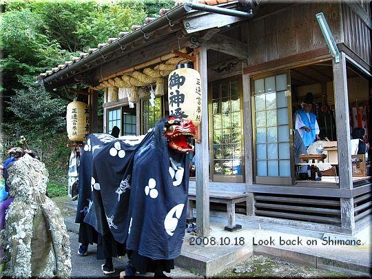 2008.10.18許豆神社5.jpg