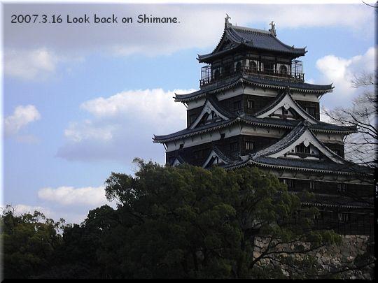 2007.03.16広島城.JPG