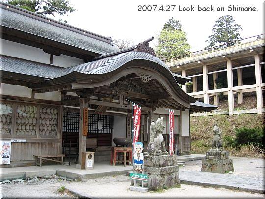 2007.04.27 10番大山寺5.jpg