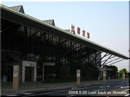 2008.05.20出雲空港1.JPG